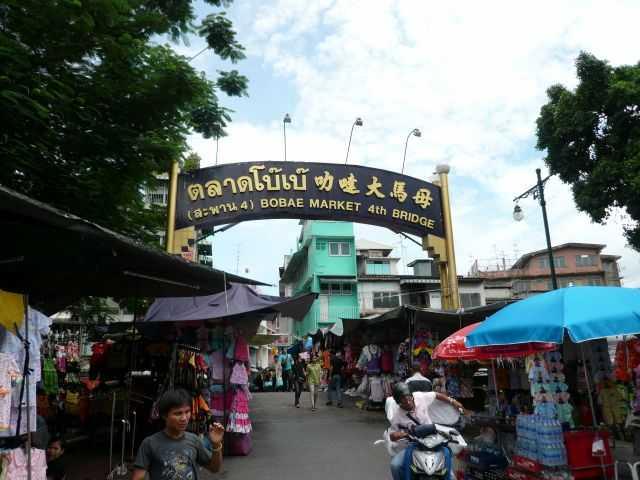 Bobae market Bangkok