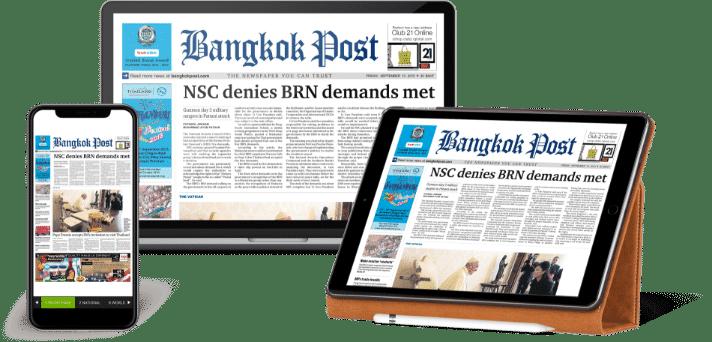 Bangkok Post App